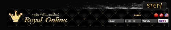 royal gclub website